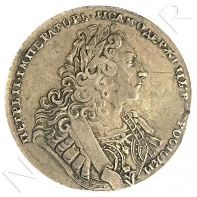1 rublo RUSIA 1729 - Pedro II