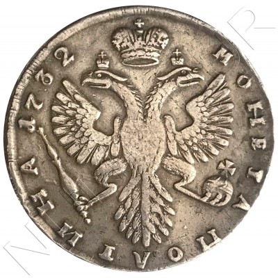 1/2 rublo RUSIA 1732 - POLTINA ANNA