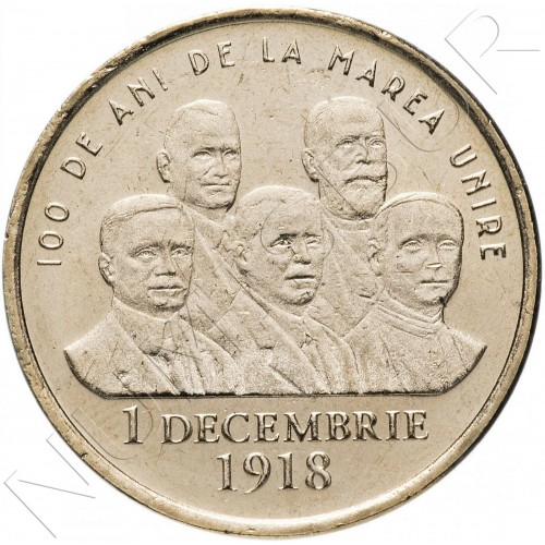 50 bani ROMANIE 2018 - Centennial of the Great Union