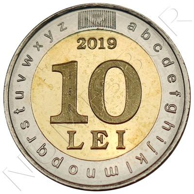 10 lei ROMANIE 2017 - 30 years of the language