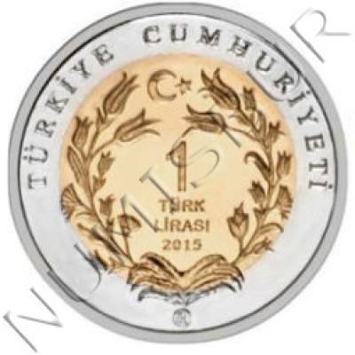 1 lira TURKEY 2015 - Desert Varano
