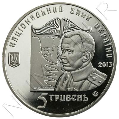 5 hryven UKRAINE 2013 - Nesterov`s Loop