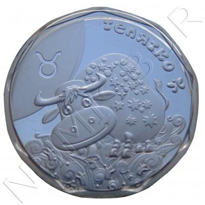 2 hryven UCRANIA 2014 - Taurus (Little Bull)