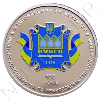 2 hryven UCRANIA 2015 - 100 años de la ciudad de la Universidad Nacional de Rivne
