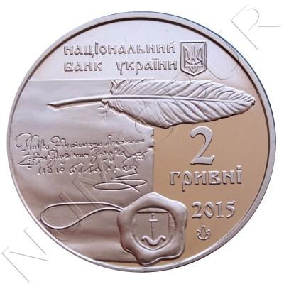 2 hryven UCRANIA 2015 - Halshka Hulevychivna