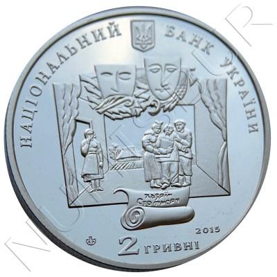 2 hryven UCRANIA 2015 - Ivan Karpenko-Karyi