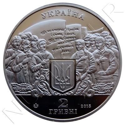 2 hryven UCRANIA 2015 - Mykhailo Verbytskyi