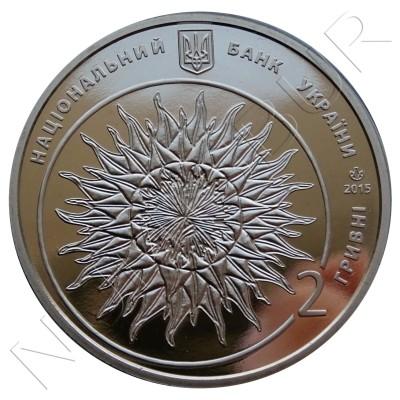 2 hryven UCRANIA 2015 - Yakiv Hnizdovskyi
