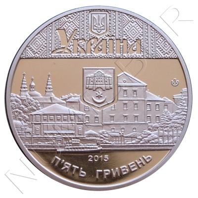 5 hryven UCRANIA 2015 - 475 aniv del primer registro de Ternopil
