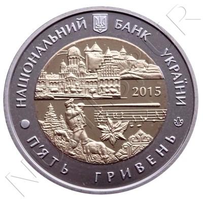 5 hryven UCRANIA 2015 - 75 Years of the Chernivtsi Oblast