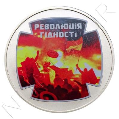 5 hryven UCRANIA 2015 - Revolución de la Dignidad