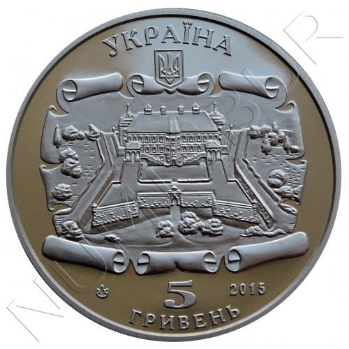5 hryven UCRANIA 2015 - Pidhirtsi castle