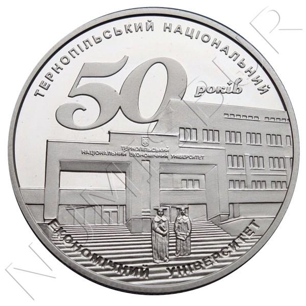 2 hryven UCRANIA 2016 - Universidad Nacional de Economía de Ternopil