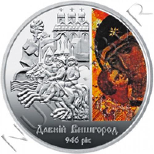 5 hryven UCRANIA 2016 - Ancient Vyshhorod