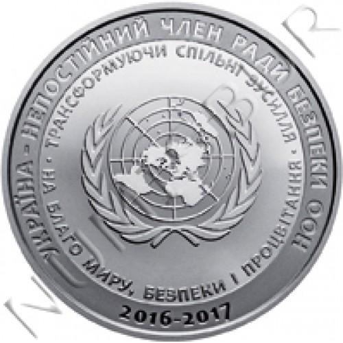 5 hryven UCRANIA 2016 -  Miembro U.N. Security Council