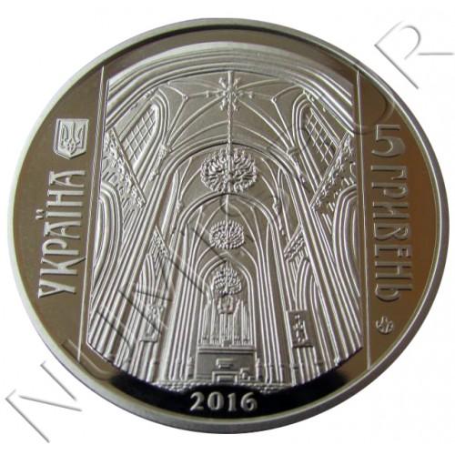 5 hryven UCRANIA 2016 -  Catedral St. Nicholas
