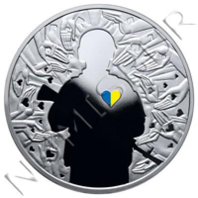 5 hryven UCRANIA 2016 - Ucrania comienza contigo