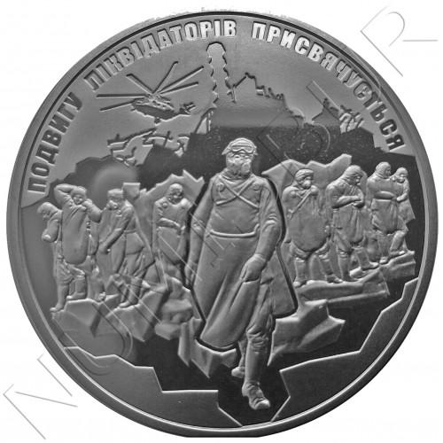UKRAINE 2016 - Chernobyl tragedy medal