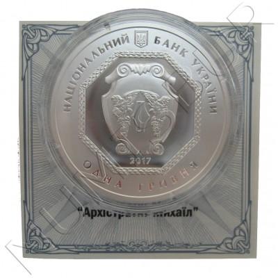 5 hryven UCRANIA 2017 - ARCANGEL SAN MIGUEL