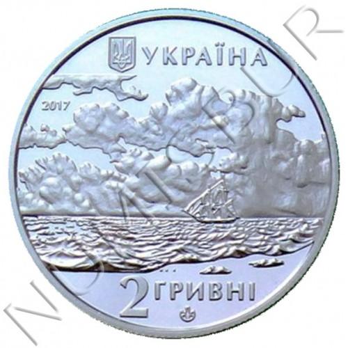 2 hryven UCRANIA 2017 - 200 años del cumpleaños Ivan Aivazovsky