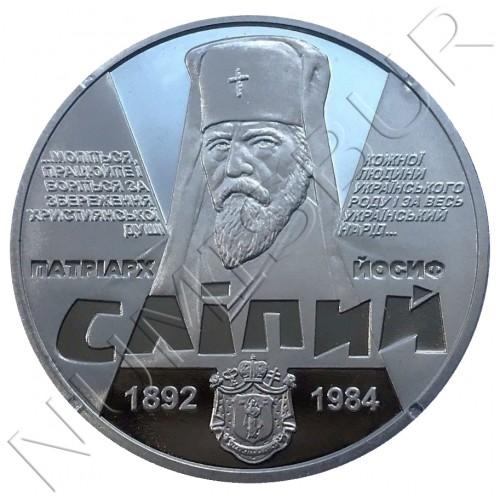 2 hryven UCRANIA 2017 - Patriarca Joseph Blind
