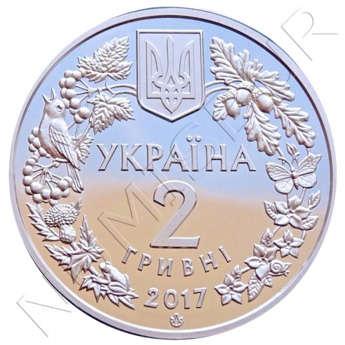 2 hryven UCRANIA 2017 - Vormela peregusna