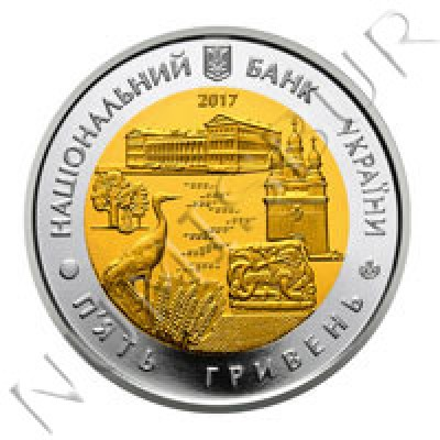 5 hryven UCRANIA 2017 - 85 años de la region Chernihiv Oblast