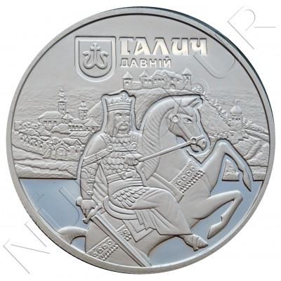 5 hryven UKRAINE 2017 -  Ancient Halych