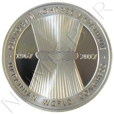5 hryven UCRANIA 2017 - 50° aniversario del Congreso Mundial