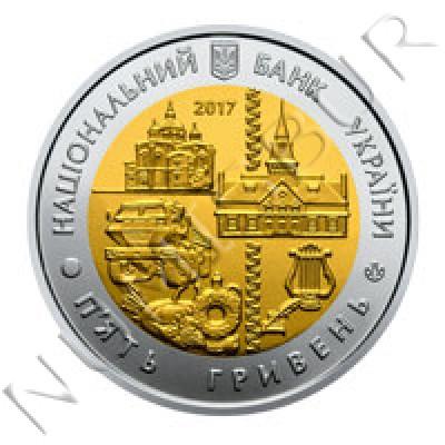 5 hryven UCRANIA 2017 - 80 años de la region Khmelnytskyi
