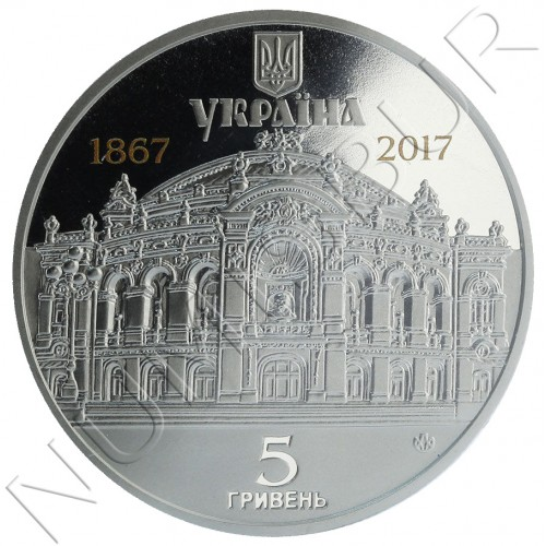 5 hryven UCRANIA 2017 - 150 años desde el establecimiento de la Ópera Nacional Taras Shevchenko