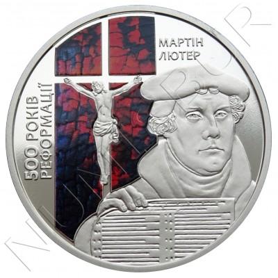 5 hryven UCRANIA 2017 - 500 años de la Reforma Martin Luther