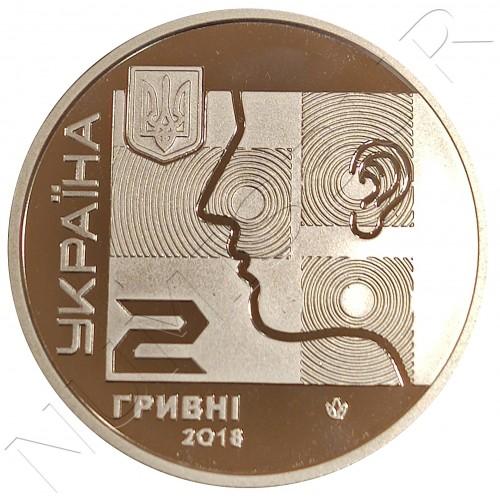 2 hryven UKRAINE 2018 - Oleksiy Kolomiychenko