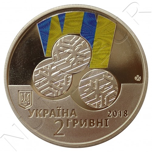 2 hryven UKRAINE 2018 - XII Winter Paralympic Games