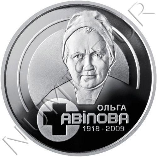 2 hryven UCRANIA 2018 - Doctora Olga Avilova