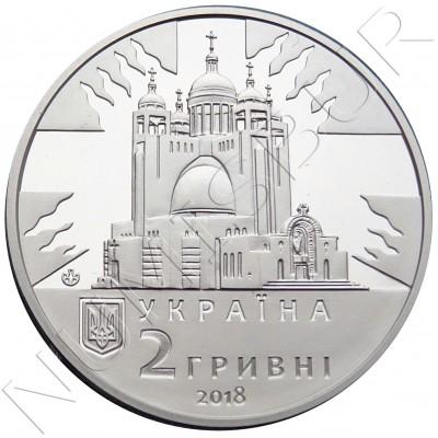 2 hryven UCRANIA 2018 - Lyubomyr Huzar
