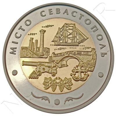 5 hryven UKRAINE 2018 - City of Sebastopol