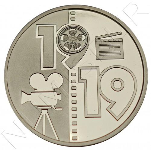 2 hryven UKRAINE 2019 - 100 years of the Odessa Film Studio