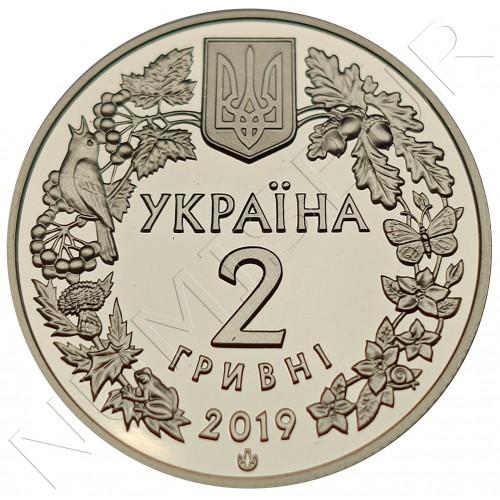 2 hryven UKRAINE 2019 - White-tailed eagle