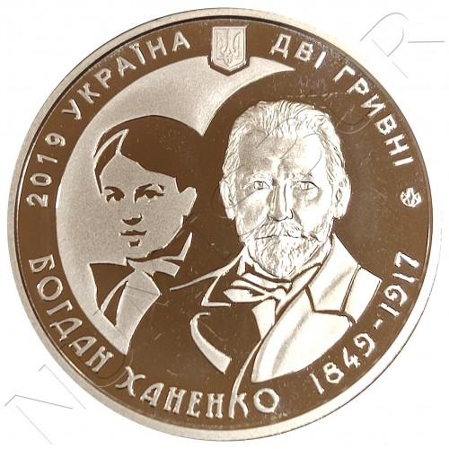 2 hryven UKRAINE 2019 - Bogdan Khannenko