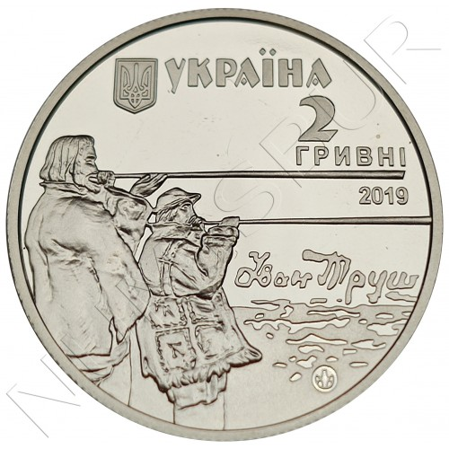 2 hryven UKRAINE 2019 - Ivan Trush
