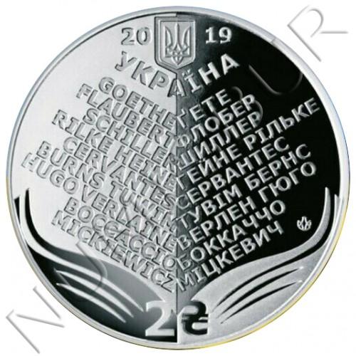 2 hryven UKRAINE 2019 - Nikolay Lukash