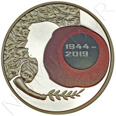 5 hryven UKRAINE 2019 - 75 years of liberation of Ukraine