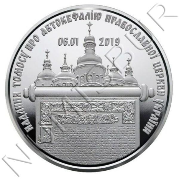 5 hryven UKRAINE 2019 - Orthodox Church of Ukraine