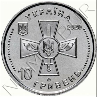 10 hryven UKRAINE 2020 - Ukranian Air Force