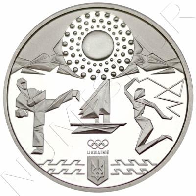 2 hryven UKRAINE 2020 - ХХXІІ Olympic Games