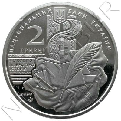 2 hryven UKRAINE 2020 - Volodymyr Perets