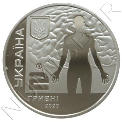 2 hryven UKRAINE 2020 - Andrii Romodanov