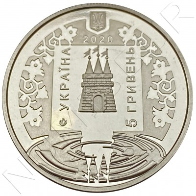 5 hryven UKRAINE 2020 - 700 Years since the First Written Mention of the Town of Lokhvytsia
