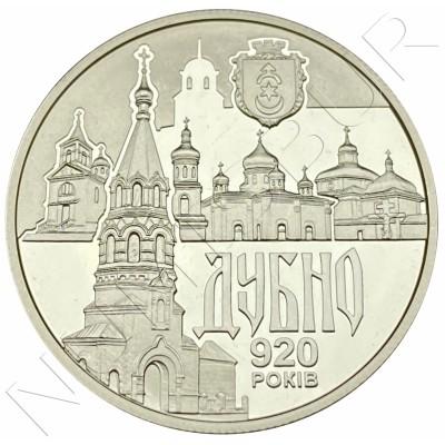 5 hryven UKRAINE 2020 - Castle of Zolechevsky